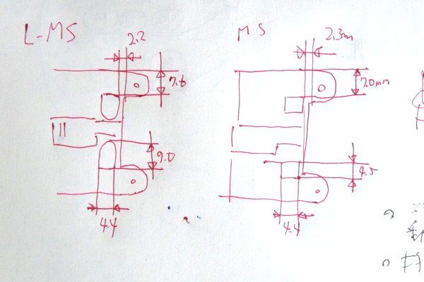 TOYz BAR☆ミニ四駆、マズダンパー可動範囲拡張改造。軽量MSシャーシとノーマルシャーシ、リヤステー結合部寸法比較。