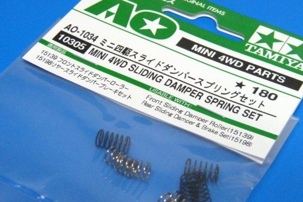 TOYz BAR☆ミニ四駆GUP 10305 AO-1034 ミニ四駆スライドダンパースプリングセット。