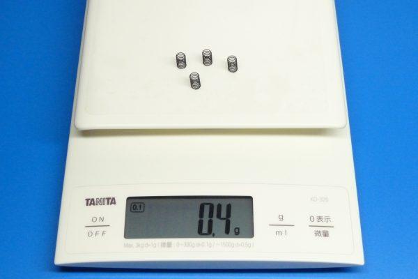 TOYz BAR☆ミニ四駆GUP 10305 AO-1034 ミニ四駆スライドダンパースプリングセット。スプリング(強・黒)。重さ。