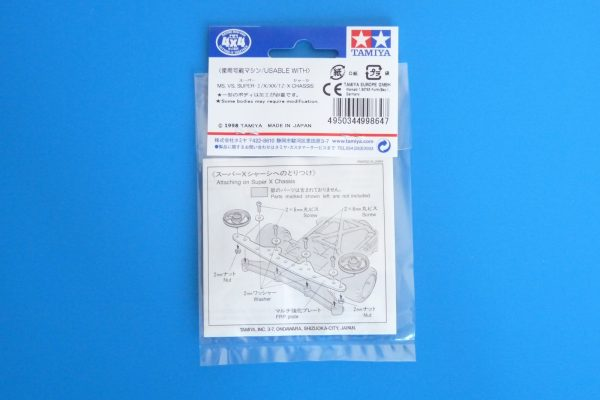 TOYz BAR☆ミニ四駆GUP 15242 スーパーXシャーシ・FRPマルチ強化プレート。パッケージ裏側。