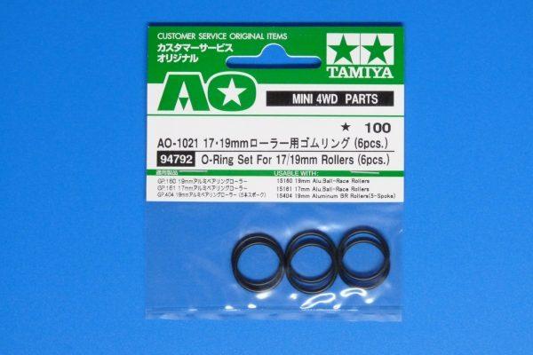 TOYz BAR☆ミニ四駆GUP 94792 AO-1021 17・19mmローラー用ゴムリング (6pcs.) パッケージ写真