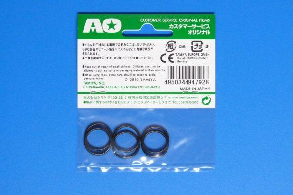 TOYz BAR☆ミニ四駆GUP 94792 AO-1021 17・19mmローラー用ゴムリング (6pcs.) パッケージ裏側