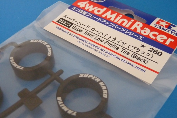 95323 スーパーハード ローハイトタイヤ (ブラック)/ミニ四駆グレードアップパーツ