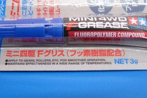 TOYz BAR☆ミニ四駆GUP 15383 ミニ四駆 Fグリス (フッ素樹脂配合)。適合。