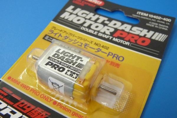 15402 ライトダッシュモーターPRO/ミニ四駆グレードアップパーツ