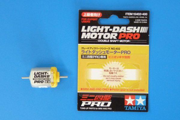 TOYz BAR☆ミニ四駆GUP 15402 ライトダッシュモーターPRO。内容物。