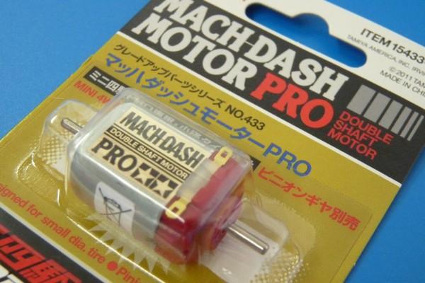 15433 マッハダッシュモーターPRO/ミニ四駆グレードアップパーツ