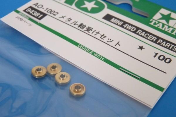 94381 AO-1002 メタル軸受けセット/ミニ四駆グレードアップパーツ