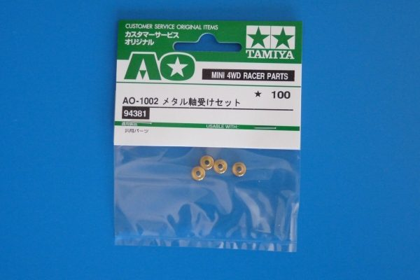 TOYz BAR☆ミニ四駆GUP 94381 AO-1002 メタル軸受けセット。パッケージ表側写真。
