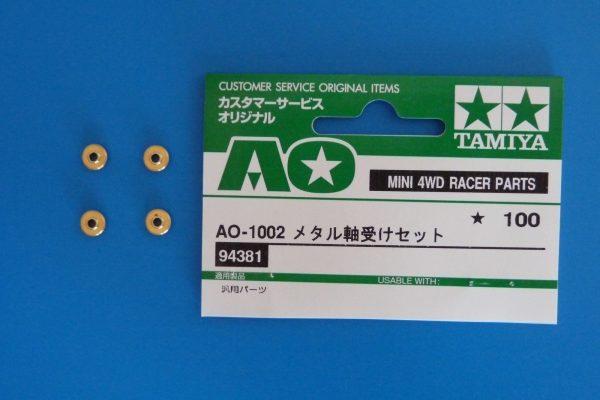 TOYz BAR☆ミニ四駆GUP 94381 AO-1002 メタル軸受けセット。内容物写真。