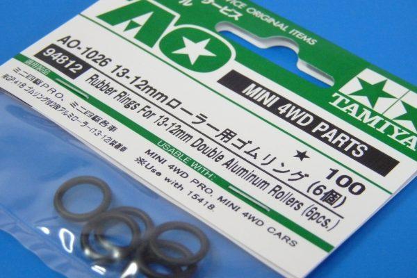TOYz BAR☆ミニ四駆GUP 94812 AO-1026 13 - 12mmローラー用ゴムリング (6個)。