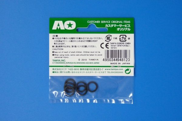 TOYz BAR☆ミニ四駆GUP 94812 AO-1026 13 - 12mmローラー用ゴムリング (6個)。パッケージ裏側写真。
