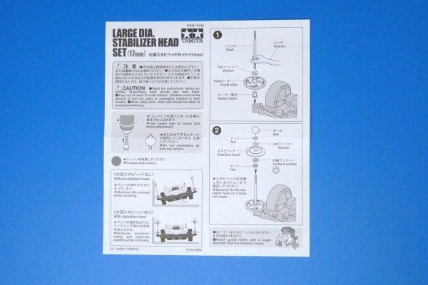 TOYz BAR☆ミニ四駆GUP 15436 大径スタビヘッドセット(17mm)。説明書。