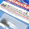 TOYz BAR☆ミニ四駆GUP 15453 カーボン強化8Tピニオンギヤ(6個)。