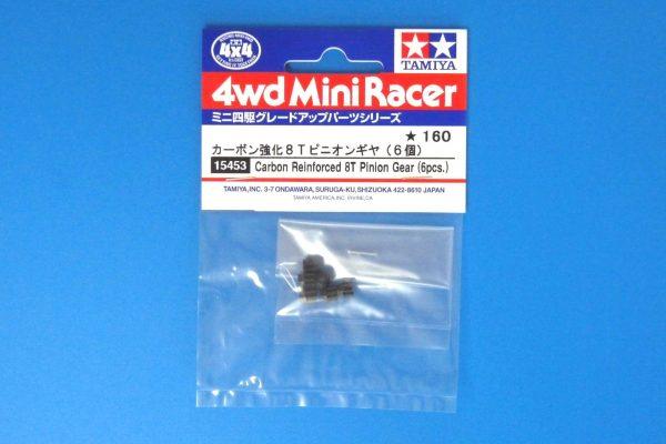 TOYz BAR☆ミニ四駆GUP 15453 カーボン強化8Tピニオンギヤ(6個)。パッケージ写真。。