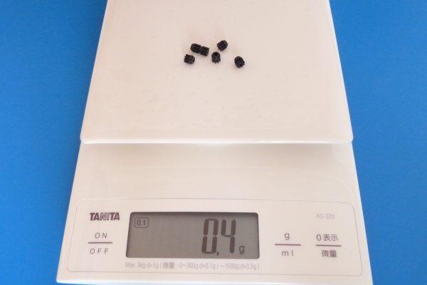 TOYz BAR☆ミニ四駆GUP 15453 カーボン強化8Tピニオンギヤ(6個)。重さ測定。