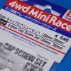 TOYz BAR☆ミニ四駆GUP 15454 2mmキャップスクリューセット(25mm・30mm)。