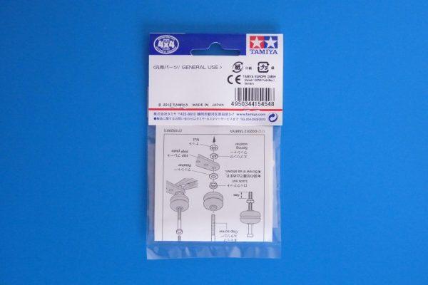 TOYz BAR☆ミニ四駆GUP 15454 2mmキャップスクリューセット(25mm・30mm)。パッケージ裏側写真。
