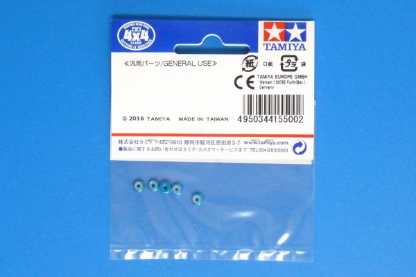 TOYz BAR☆ミニ四駆GUP 15500 2mmアルミロックナット(ブルー5個)。パッケージ裏側写真。