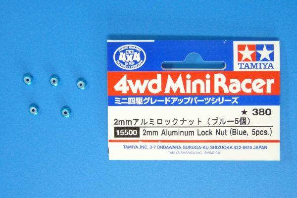 TOYz BAR☆ミニ四駆GUP 15500 2mmアルミロックナット(ブルー5個)。内容物。