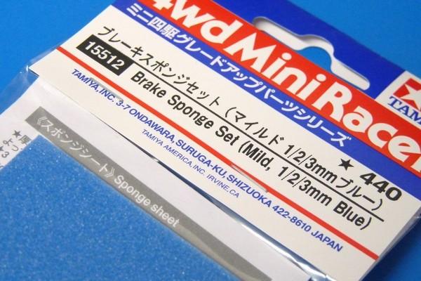 15512 ブレーキスポンジセット(マイルド 1/2/3mmブルー)/ミニ四駆グレードアップパーツ