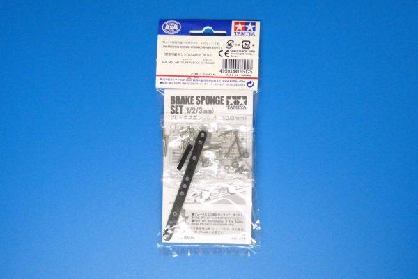 TOYz BAR☆ミニ四駆GUP 15512 ブレーキスポンジセット(マイルド 1/2/3mmブルー)。パッケージ裏側写真。