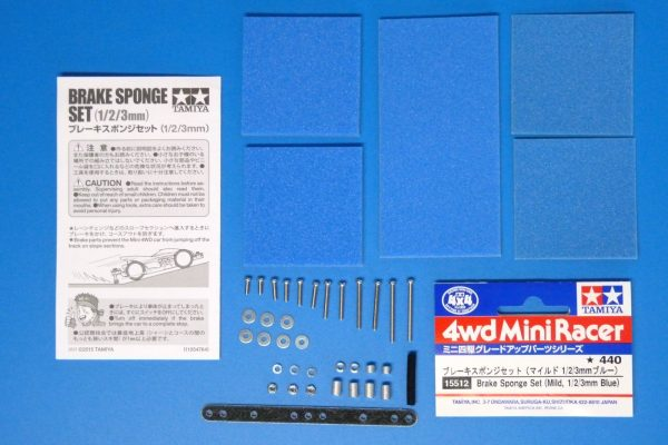 TOYz BAR☆ミニ四駆GUP 15512 ブレーキスポンジセット(マイルド 1/2/3mmブルー)。内容物。
