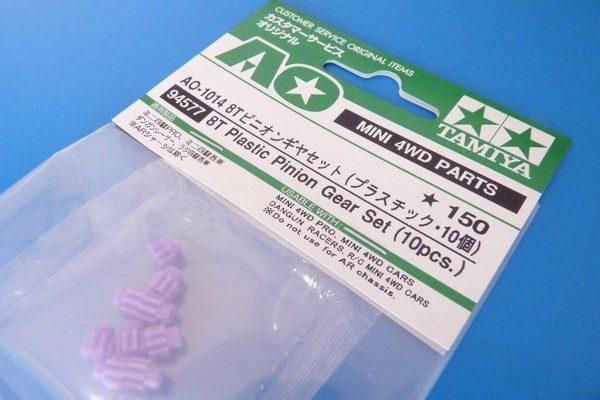 TOYz BAR☆ミニ四駆GUP 94577 AO-1014 8Tピニオンギヤ(プラスチック・10個)。