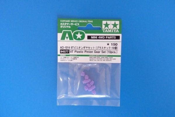 TOYz BAR☆ミニ四駆GUP 94577 AO-1014 8Tピニオンギヤ(プラスチック・10個)。パッケージ表側写真。