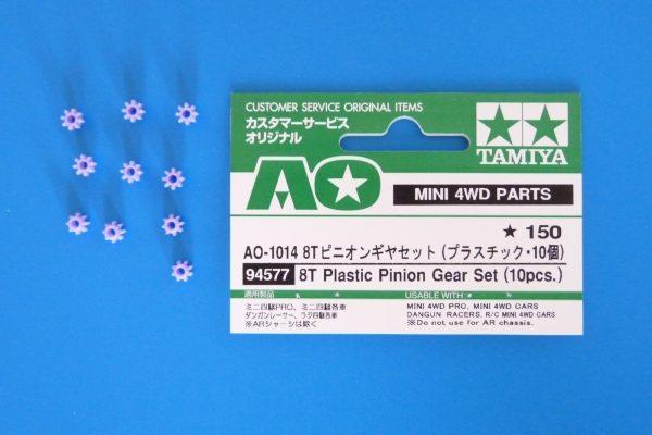 TOYz BAR☆ミニ四駆GUP 94577 AO-1014 8Tピニオンギヤ(プラスチック・10個)。内容物。