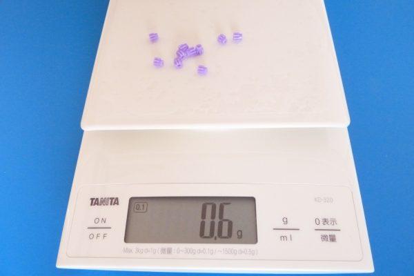 TOYz BAR☆ミニ四駆GUP 94577 AO-1014 8Tピニオンギヤ(プラスチック・10個)。ピニオンギヤの重さ測定。