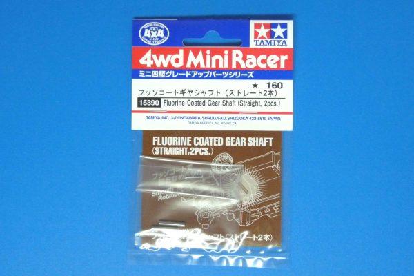 TOYz BAR☆ミニ四駆GUP 15390 フッソコートギヤシャフト(ストレート2本)。パッケージ表側写真。