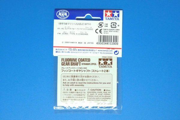 TOYz BAR☆ミニ四駆GUP 15390 フッソコートギヤシャフト(ストレート2本)。パッケージ裏側写真。