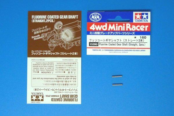 TOYz BAR☆ミニ四駆GUP 15390 フッソコートギヤシャフト(ストレート2本)。内容物写真。