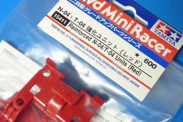 TOYz BAR☆ミニ四駆GUP 15411 N-04・T-04強化ユニット(レッド)。