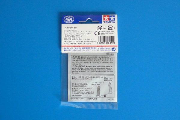 TOYz BAR☆ミニ四駆GUP 15440 60mm中空ステンレスシャフト。パッケージ裏側写真。