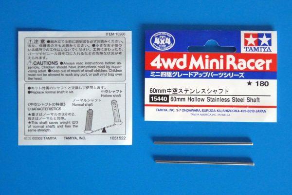 TOYz BAR☆ミニ四駆GUP 15440 60mm中空ステンレスシャフト。パッケージ裏側写真。内容物。