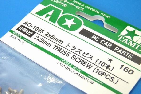 94802 AO-1025 2x5mm トラスビス (10本)/ミニ四駆グレードアップパーツ