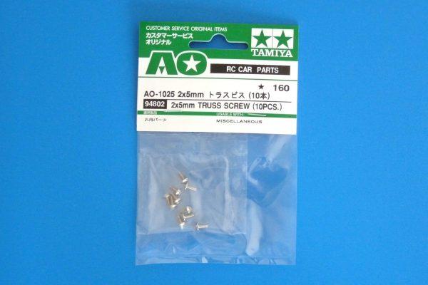 TOYz BAR☆ミニ四駆GUP 94802 94802 AO-1025 2x5mm トラスビス (10本)。パッケージ表側写真。