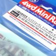 TOYz BAR☆ミニ四駆GUP 95101 ミニ四駆35周年記念 フェスタジョーヌ L クリヤーボディセット。
