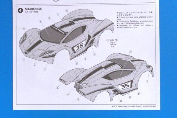 TOYz BAR☆ミニ四駆GUP 95101 ミニ四駆35周年記念 フェスタジョーヌ L クリヤーボディセット。ステッカー貼位置。