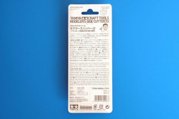TOYz BAR☆タミヤ クラフトツールズ モデラーズニッパー ブラック 69908。パッケージ写真。