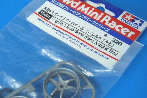TOYz BAR☆ミニ四駆GUP 15491 大径Vスポーク ナローホイール(バレルタイヤ付)。