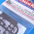 TOYz BAR☆ミニ四駆GUP 15506 軽量プラスペーサーセット (12 6.7 6 3 1.5mm)。