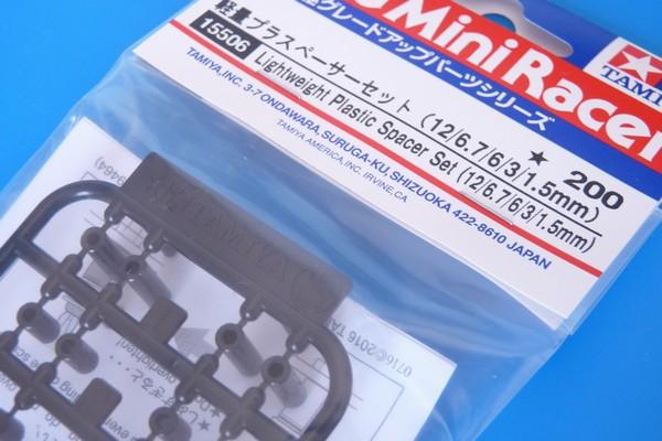 15506 軽量プラスペーサーセット (12/6.7/6/3/1.5mm)/ミニ四駆グレードアップパーツ