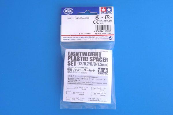 TOYz BAR☆ミニ四駆GUP 15506 軽量プラスペーサーセット (12/6.7/6/3/1.5mm)。パッケージ裏面写真。