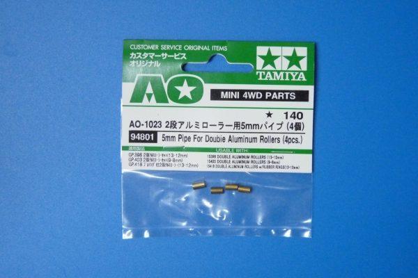 TOYz BAR☆ミニ四駆GUP 94801 AO-1023 2段アルミローラー用5mmパイプ (4個)。パッケージ表側写真。