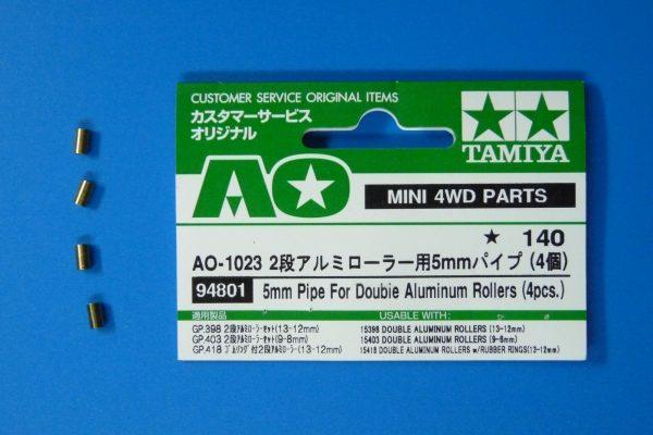 TOYz BAR☆ミニ四駆GUP 94801 AO-1023 2段アルミローラー用5mmパイプ (4個)。内容物。