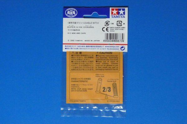 TOYz BAR☆ミニ四駆・15297 72mm中空ステンレスシャフト。パッケージ裏側。