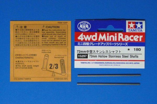 TOYz BAR☆ミニ四駆・15297 72mm中空ステンレスシャフト。内容物一覧。